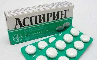 Аспирин и анальгин — можно ли принимать одновременно (совместимость)