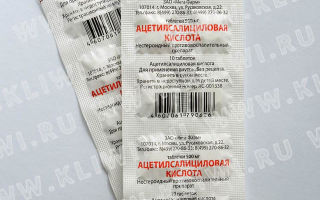 Ибупрофен и Аспирин: что лучше и в чем разница, отличие составов, отзывы врачей