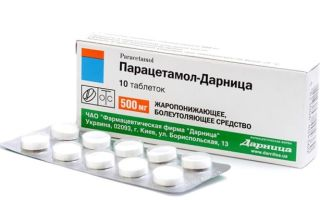 Аспирин и Парацетомол — можно ли принимать одновременно