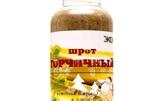 Семена горчицы при сахарном диабете 2 типа: рецепты, применение