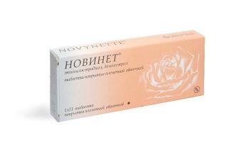 Противозачаточные таблетки при варикозе: какие контрацептивы можно принимать
