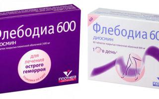 Флебодия 600 (таблетки) при варикозе — инструкция по применению, отзывы, аналоги,