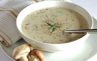 Супы для диабетиков 2 и 1 типа: рецепты — грибной, куриный, гороховый, пюре, овощной, рыбный, фасолевый, луковый, тыквенный