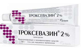 Троксевазин или Лиотон: что лучше и в чем разница, отличие составов и отзывы врачей