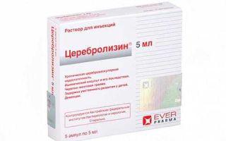 Актовегин и Церебролизин: что лучше и в чем разница, отличие составов, отзывы врачей