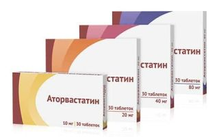 Аторис или Аторвастатин: что лучше и в чем разница, отличие составов и отзывы врачей