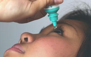 Шишка, шарик или бугорок на глазу (у ребенка или взрослого) – причины, что делать?