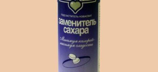 Novasweet (заменитель сахара): вред и польза, производитель, отзывы диабетиков