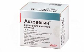 Актовегин и Кортексин: что лучше и в чем разница, отличие составов, отзывы врачей