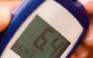 Инвалидность при сахарном диабете 2 и 1 типа: группа, какая пенсия и льготы