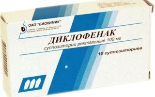 Индометацин 50 — инструкция по применению, цена, отзывы и аналоги