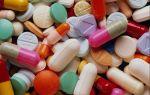 Сравнение Милдроната и Рибоксина