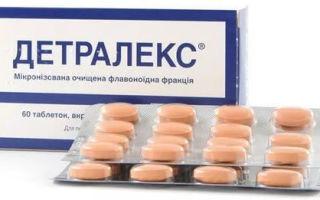 Венарус или Троксевазин: что лучше и в чем разница, отличие составов, отзывы врачей