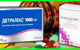 Троксевазин или Флебодиа: что лучше и в чем разница, отличие составов и отзывы врачей