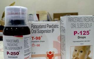 Парацетамол и Ацетилсалициловая кислота: это одно и тоже?