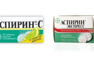 Аспирин — инструкция по применению, цена, отзывы и аналоги