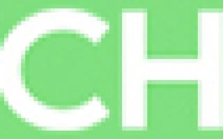 Трипсин и Химотрипсин — можно ли принимать одновременно