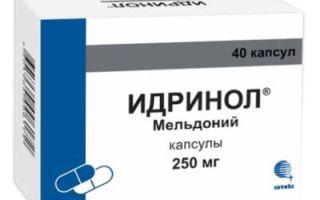 Милдронат 500 мг — инструкция по применению, цена, отзывы и аналоги