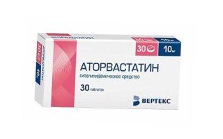 Аторвастатин 20 — инструкция по применению, цена, отзывы и аналоги