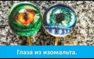 Изомальт: что это такое, как растопить и сделать сладость, рецепты, вред и польза