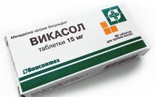 Транексам или Дицинон: что лучше?