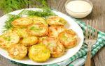 Кабачки и баклажаны при сахарном диабете 2 и 1 типа: можно ли, рецепты, как приготовить блюда