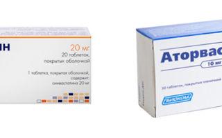 Аторвастатин или Симвастатин: что лучше и в чем разница, отличие составов и отзывы врачей