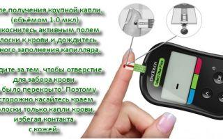 Глюкометр One touch select — инструкция по применению, какие полоски подходят, как пользоваться, отзывы, цены, параметры