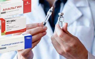 Аспирин и НО-ШПА — можно ли принимать одновременно