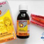 Зубной насморк у ребенка – существует ли и какие симптомы?