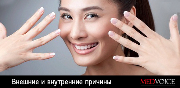 Слоятся ногти – причины, лечение, витамины, уход