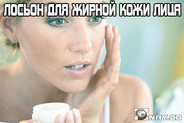 Лучшие кремы и лосьоны для жирной кожи – что выбрать?