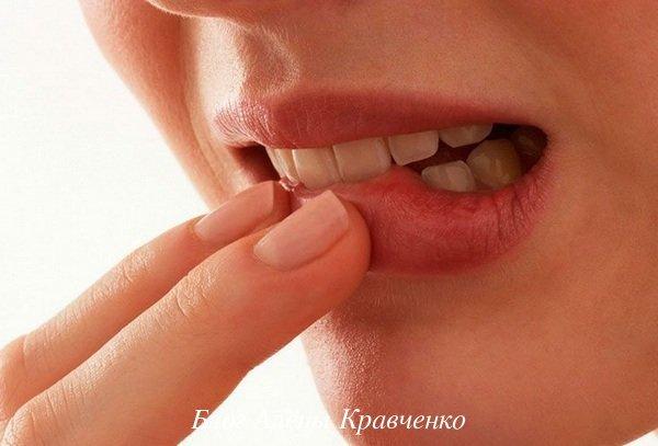 Сильно трескаются губы – причины и средства для лечения