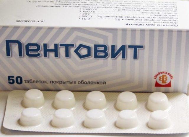 Что выбрать: Пентовит или Нейромультивит?