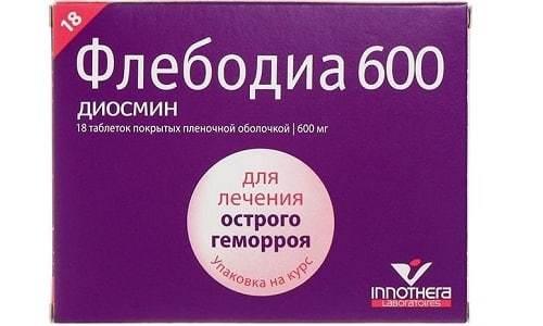 ВЕНАРУС ИЛИ ФЛЕБОДИА 600: что лучше и в чем разница (отличие составов, отзывы врачей)
