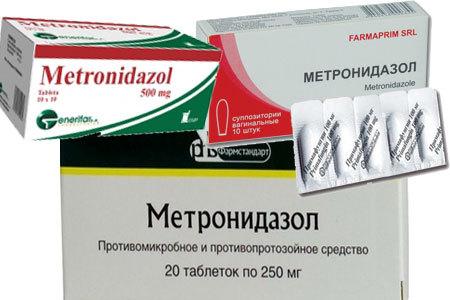 Метронидазол 500мг инструкция