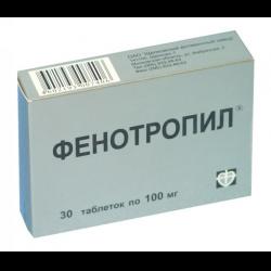ФЕНОТРОПИЛ 100 - инструкция по применению, цена, отзывы и аналоги