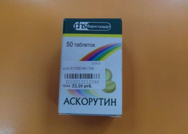 Аскорутин (таблетки) при варикозе - инструкция по применению, отзывы, аналоги, форма выпуска, побочные действия, противопоказания, цена