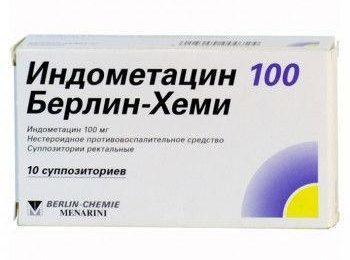 ИНДОМЕТАЦИН 100 - инструкция по применению, цена, отзывы и аналоги