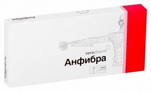 АНФИБРА - инструкция по применению, цена, отзывы и аналоги