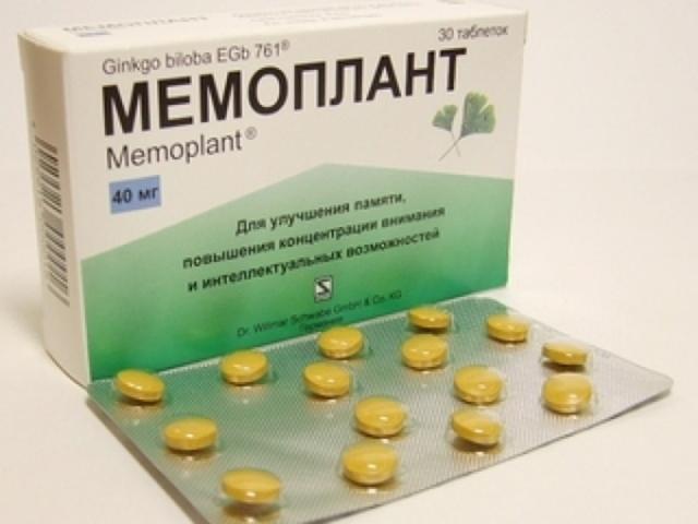 МЕМОПЛАНТ 120 - инструкция по применению, цена, отзывы и аналоги