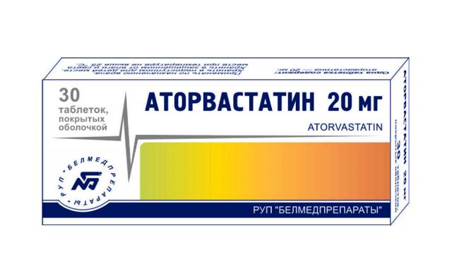АТОРВАСТАТИН 20 - инструкция по применению, цена, отзывы и аналоги
