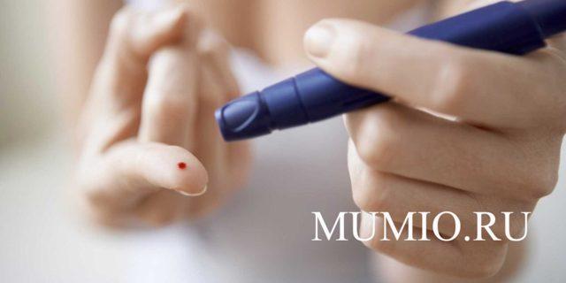 Мумие при диабете сахарном 2 и 1 типа: лечение, как принимать, можно ли, отзывы