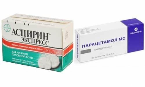 Можно ли применять вместе Парацетамол и Аспирин?