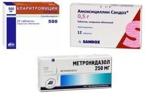 Можно ли применять вместе Амоксициллин и Кларитромицин?
