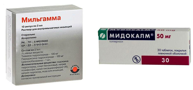 Мовалис и мильгамма схема лечения