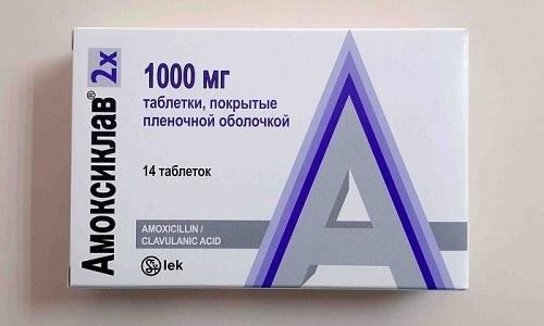 Азитромицин и амоксиклав сравнение