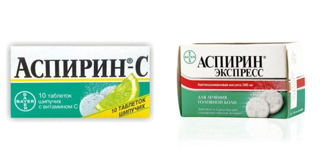 Аспирин инструкция по применению и для чего