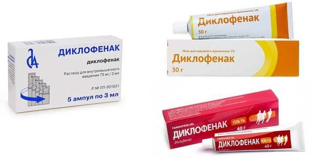 Эффективные аналоги Диклофенака уколы таблетки свечи