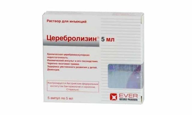 Церебролизин и кортексин сравнение
